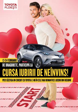 Iubirea se sarbatoreste romaneste la Ploiesti Shopping City De Dragobete parcurgi traseul dragostei si castigi premii pentru tine si jumatatea ta