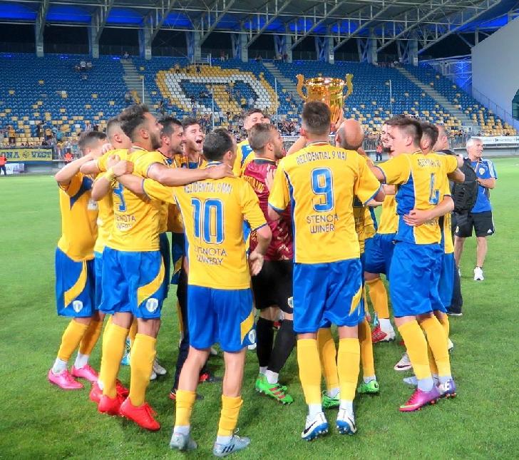 Au fost puse în vânzare biletele pentru partida dintre Petrolul 52 Ploiesti  şi FC Dentaş Tărtăşeşti