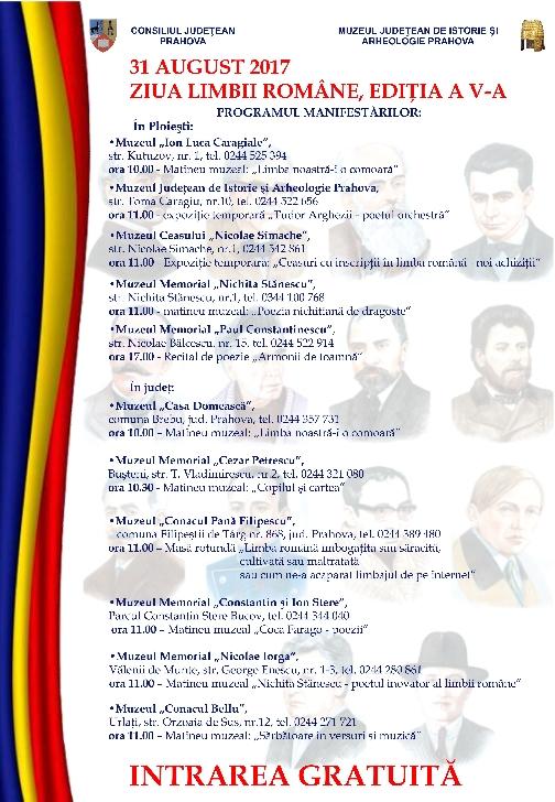 Ziua  Limbii Române la Muzeul Judeţean de Istorie şi Arheologie Prahova