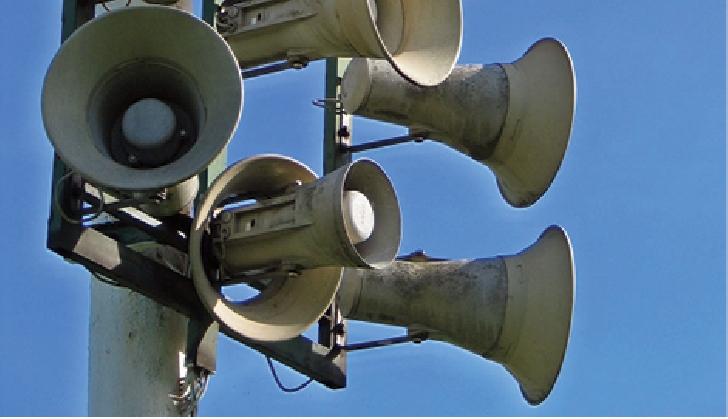 Sistemele de alarmare publica vor fi verificate,miercuri 1 noiembrie 2017