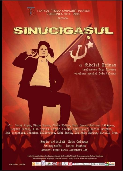 """Programul spectacolelor de la Teatrul """"Toma Caragiu """" Ploiesti  ( 6-11 martie 2018 )"""
