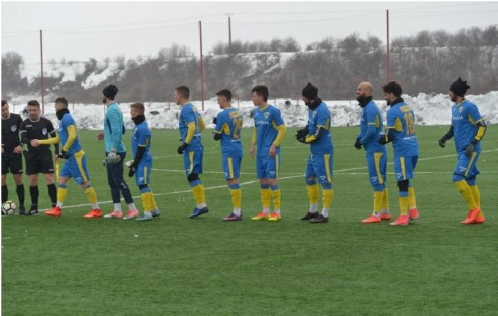 Partida dintre FC Petrolul Ploieşti şi CS Tunari a fost amanata