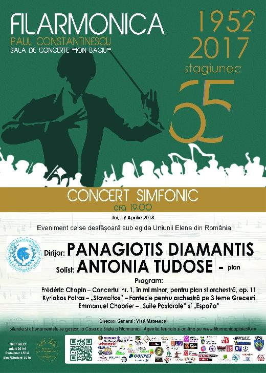 Un nou concert simfonic la Filarmonica