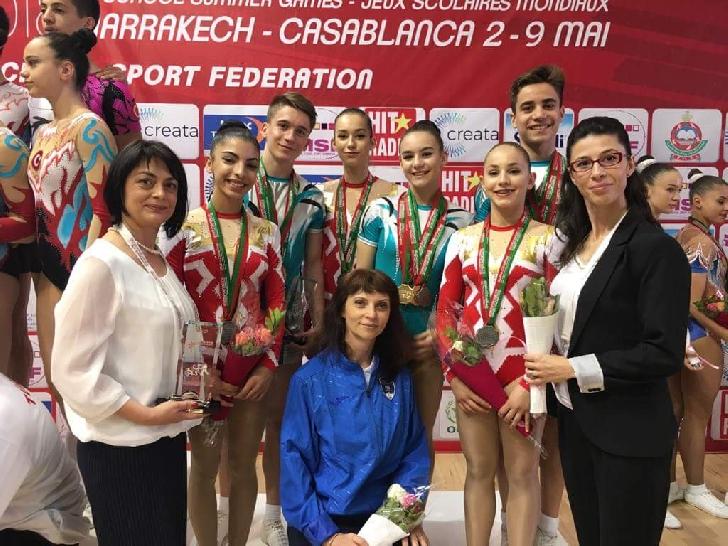 7 medalii obţinute de gimnaştii români la Gimnaziadă Marrakech, Maroc, Ediţia a XVII-a, 2 – 9 mai 2018