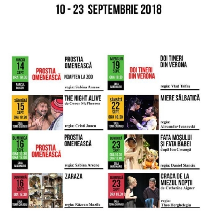 """Incepe noua stagiune la Teatrul """"Toma Caragiu """" si Filarmonica """"Paul Constantinescu """" Ploiesti"""
