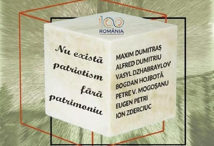 De la 1 octombrie,in Parcul Municipal Vest va avea loc Tabăra Naţională de Sculptură Monumentală – România 100