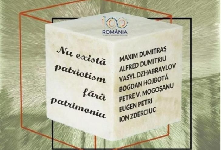 """Azi se deschide Tabera Naţionala de Sculptură Monumentală – România 100 – Ploieşti 2018"""""""
