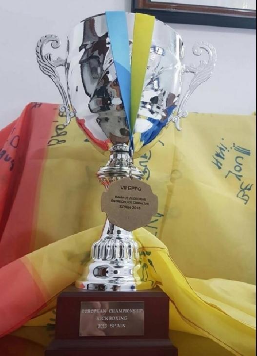 Ploiesteanul Ciprian Ardeleanu medaliat cu aur la Campionatul European de kickboxing, Spania 2018