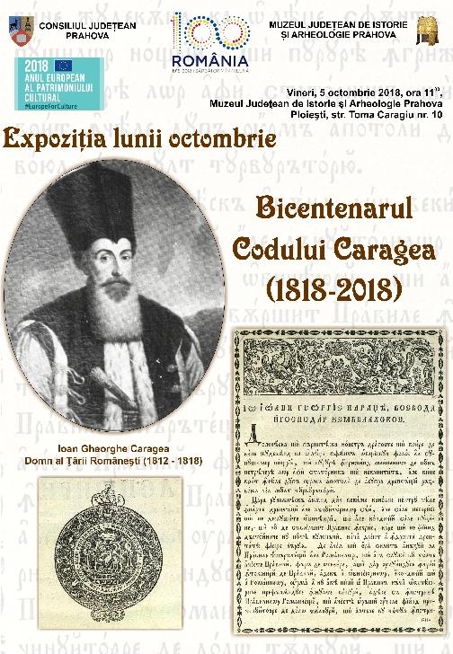 """Vernisajul expoziţiei lunii octombrie: ,,Bicentenarul Codului Caragea (1818-2018)"""""""