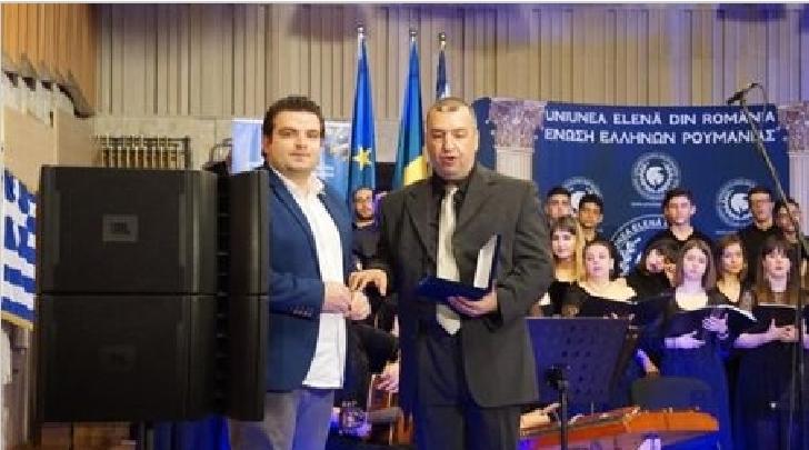 """Distinctie importanta din partea Conservatorului din Salonic pentru Directorul Filarmonicii """"Paul Constantinescu """" Ploiesti"""