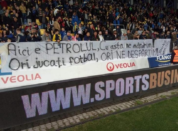 Gruparea Young Wolves, mesaje pentru jucătorii echipei Petrolul Ploieşti