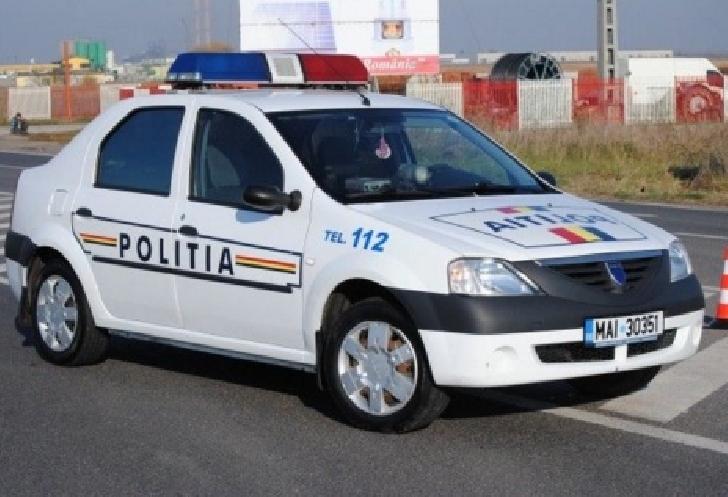 Comunicat Politia Romana. MĂSURI DISPUSE CU OCAZIA MINIVACANŢEI DE PAŞTE ŞI 1 MAI