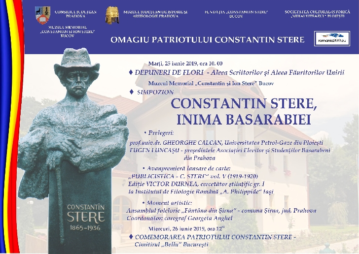 """Muzeul Memorial """"Constantin şi Ion Stere"""" Bucov  il va omagia pe patriotul Constantin Stere"""