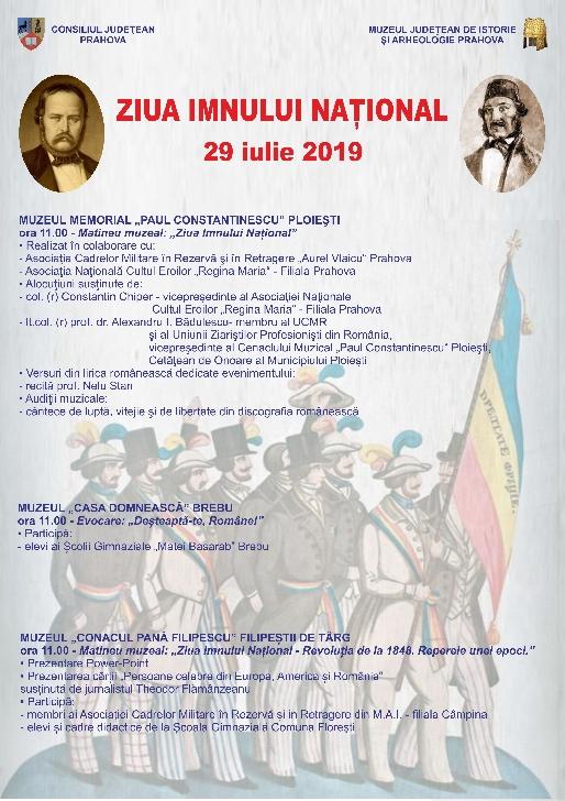 Ziua Imnului National sarbatorita la muzeele din Prahova