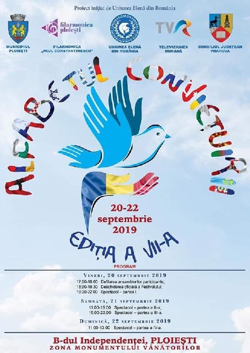 Alfabetul Convieţuirii 2019, ediţia a VII  a. Programul festivalului