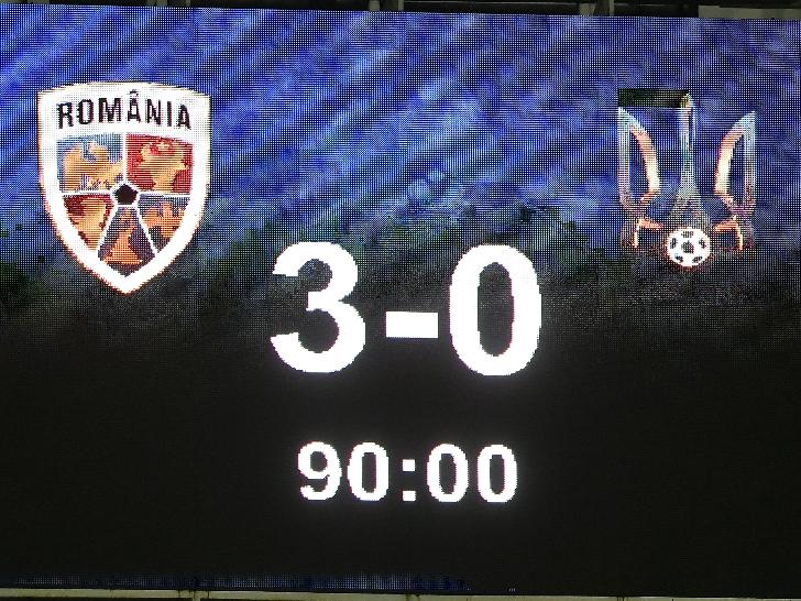 Naţionala Romaniei (Under 21)  a învins Ucraina, la scor de neprezentare. Romania-Ucraina 3-0