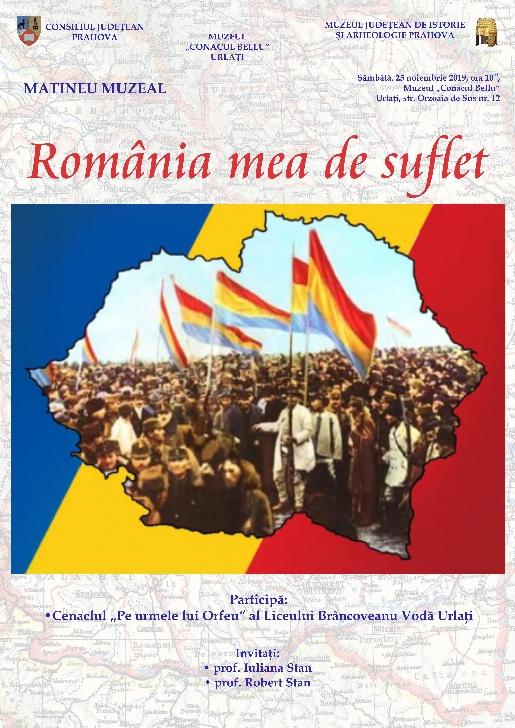 """Matineu muzeal """"România mea de suflet"""", dedicat Zilei Naţionale a României,la Muzeul """"Conacul Bellu"""" Urlati"""