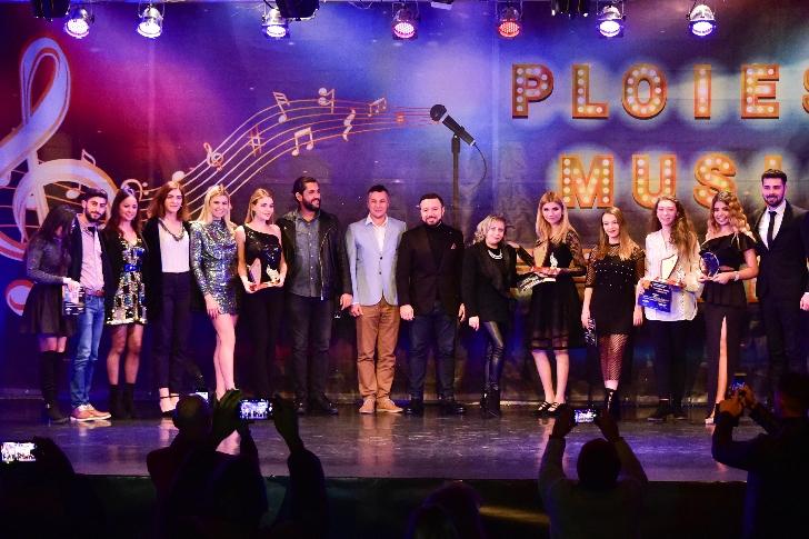 """Premiile acordate în cadrul primei ediţii a Festivalului Naţional Studenţesc de Muzică pentru Tineri """"PLOIEŞTI MUSIC FESTIVAL"""""""