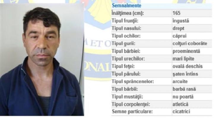 Un detinut a evadat de la Penitenciarul Ploiesti . Daca il vedeti sunati la Politie