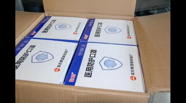 Consiliul Judetean Prahova a primit din partea conducerii provinciei Heilongjiang din China o donatie de 10000 de masti sterile FPP2