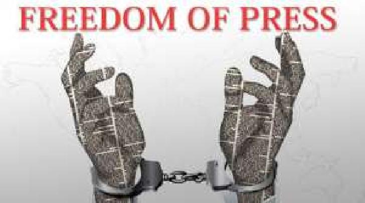 Ziua mondiala a libertatii  presei- 3 mai