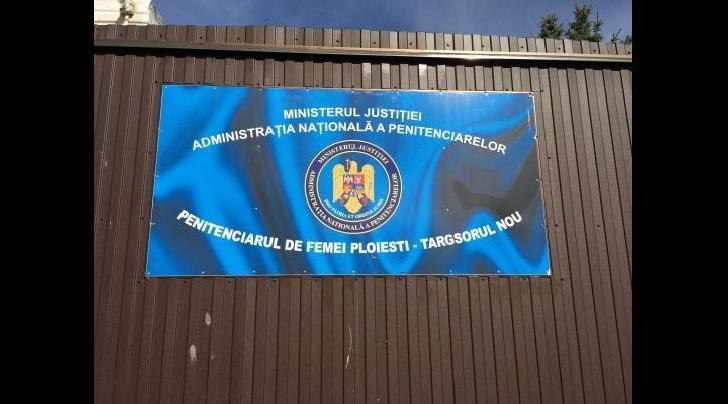 Penitenciarul de Femei Ploieşti Târgşorul - Nou. CONCURS SURSĂ EXTERNĂ ,15 POSTURI AGENT OPERATIV FEMEI