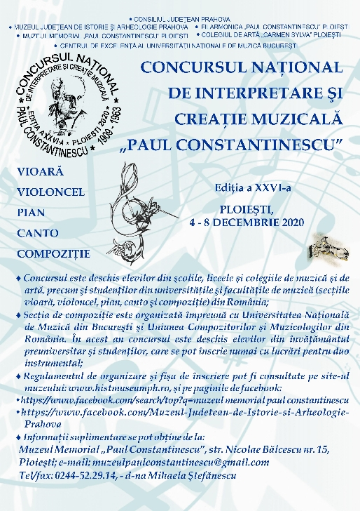 """Muzeul Memorial """"Paul Constantinescu""""  Ploieşti organizează Concursul Naţional de Interpretare şi Creaţie Muzicală """"Paul Constantinescu"""", editia a XXVI-a"""