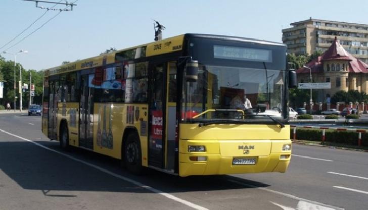 ANUNT TCE Ploiesti.Programul transportului in comun,in perioada sarbatorilor de iarna