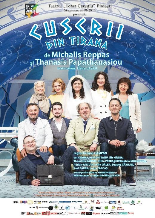 """Teatrul """"Toma Caragiu"""" Ploiesti.Spectacolele din weekendul acesta ( 19-21 februarie 2021)"""