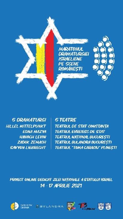 """Săptămâna aceasta, Teatrul """"Toma Caragiu"""" Ploiesti  participă la Maratonul dramaturgiei israeliene pe scene româneşti"""