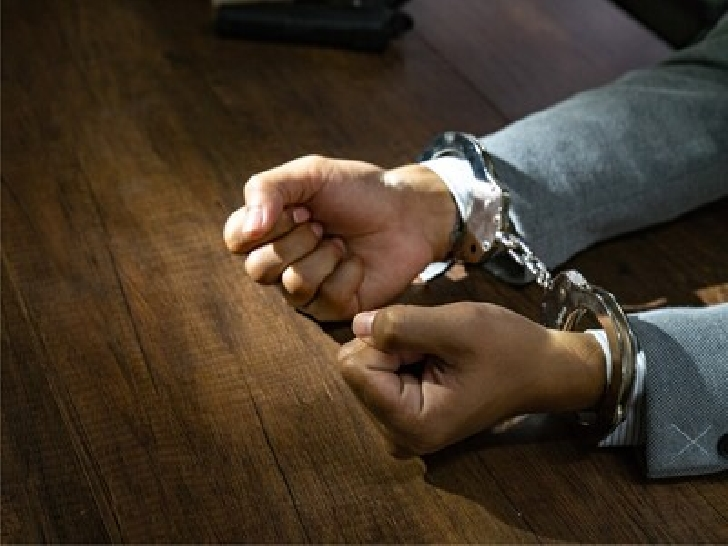Intra în vigoare  Legea privind monitorizarea electronică în cadrul unor proceduri judiciare şi execuţional penale