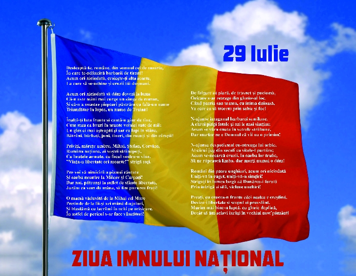 29 Iulie - Ziua Imnului Naţional va fi sarbatorita la muzeele din  Prahova