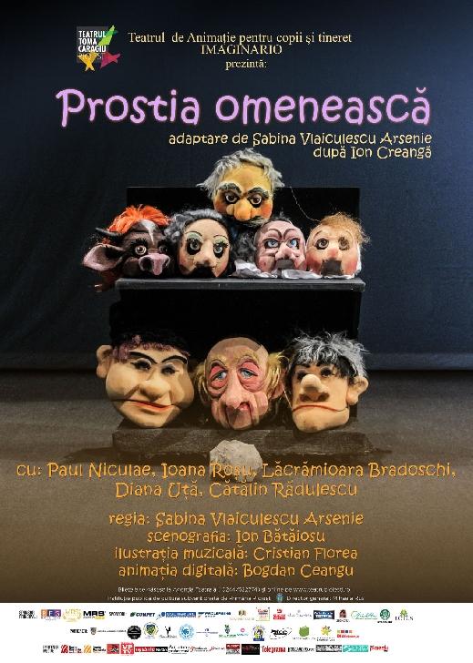 """Teatrul """"Toma Caragiu"""" Ploiesti. Programul spectacolelor din perioada 9-15 august 2021"""