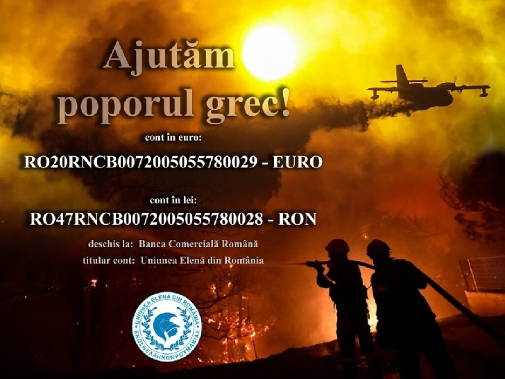 Campanie UMANITARĂ: AJUTOR PENTRU GRECIA
