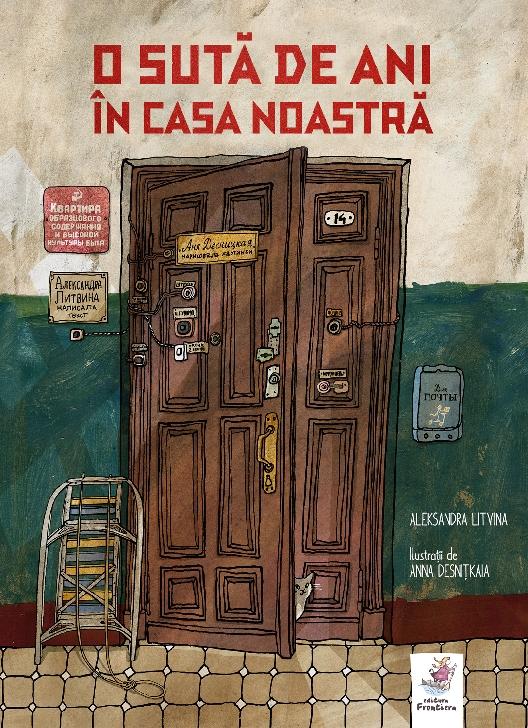 Editura Frontiera anunţă apariţia cărţii